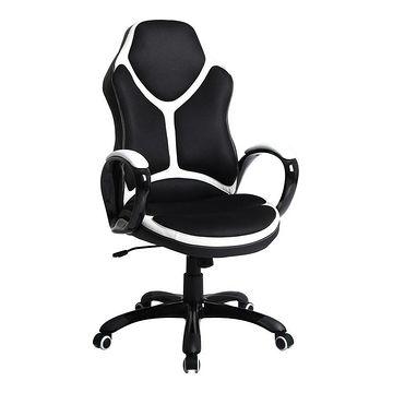 Fotel obrotowy HOLDEN Halmar Czarno-biały