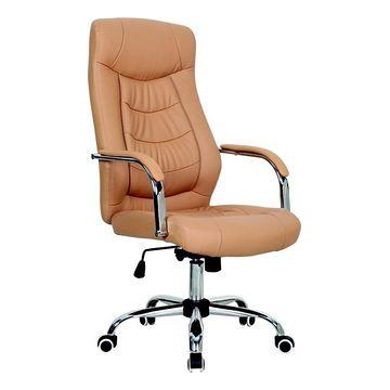 Fotel obrotowy ALGOS Halmar