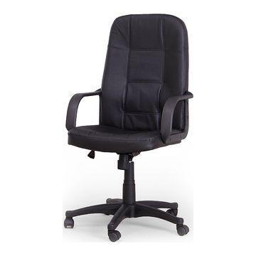 Fotel EXPERT Halmar