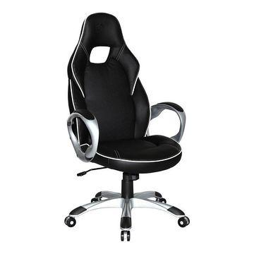 Fotel obrotowy DELUXE Halmar Czarno-biały