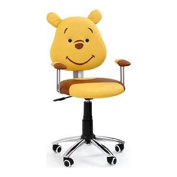 Fotel obrotowy KUBUŚ Halmar Żółty