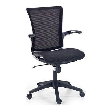 Fotel obrotowy LENOX Halmar