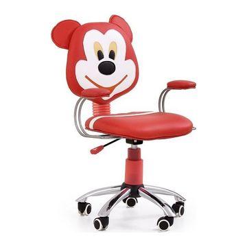 Fotel obrotowy MIKE Halmar Czerwony