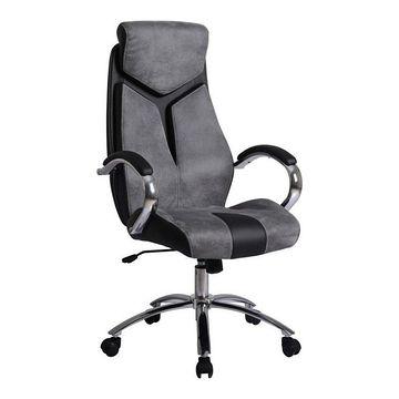 Fotel obrotowy NIXON Halmar Czarno-szary