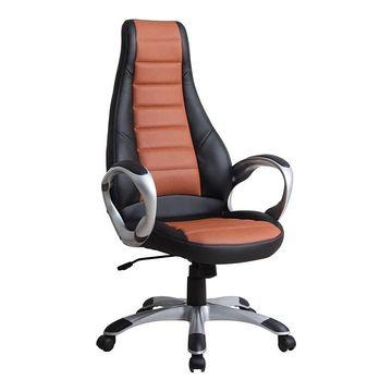 Fotel obrotowy RAIDER Halmar Czarno-brązowy