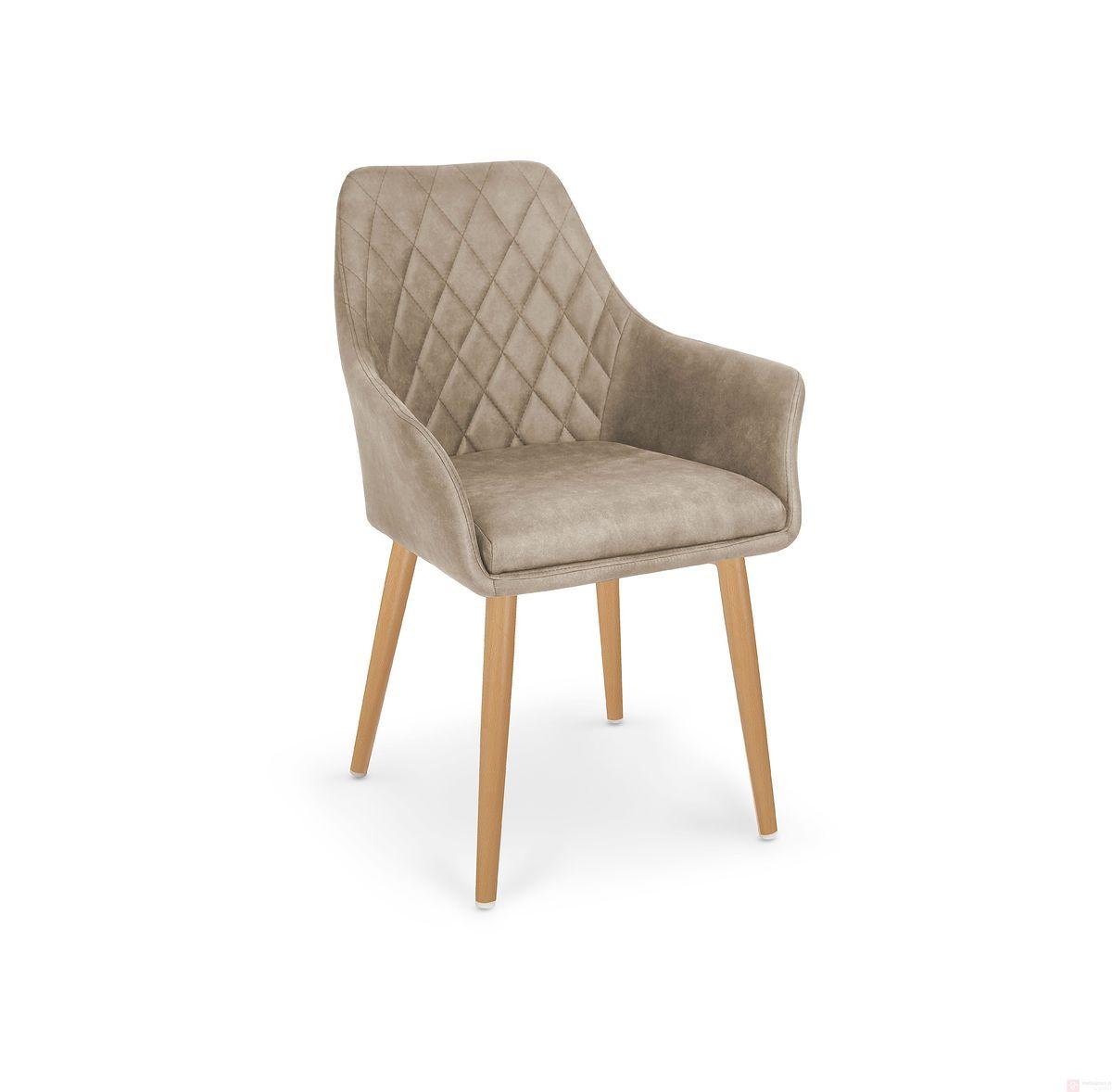 Krzesło K-287 Halmar beżowy