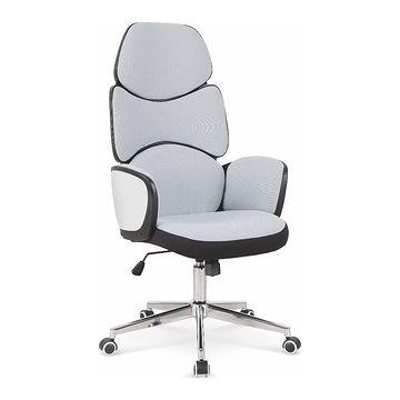 Fotel tapicerowany nowoczesny BARON Halmar