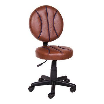 Fotel obrotowy H-5 Piłka Basketball